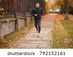 a handsome guy makes a run in... | Shutterstock . vector #792152161