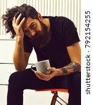 bearded man  long beard. brutal ... | Shutterstock . vector #792154255