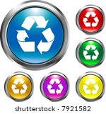 round recycle buttons | Shutterstock .eps vector #7921582