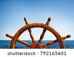 steering wheel ship | Shutterstock . vector #792165601