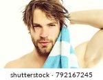 strength and sportive shape... | Shutterstock . vector #792167245