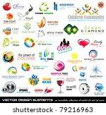logo designs set  mega...   Shutterstock .eps vector #79216963