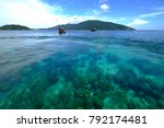 the beauty scenery of tropical... | Shutterstock . vector #792174481