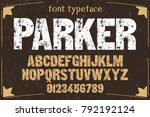vintage font alphabet...   Shutterstock .eps vector #792192124