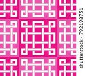 seamless oriental knot pattern...   Shutterstock . vector #792198751