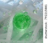abstraction of water  green | Shutterstock . vector #792215881