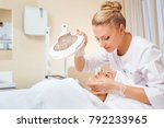 cosmetologist is a professional ... | Shutterstock . vector #792233965