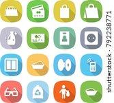 flat vector icon set   shopping ... | Shutterstock .eps vector #792238771