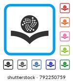 iota knowledge icon. flat grey...
