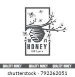 design of honey labels. quality ... | Shutterstock .eps vector #792262051