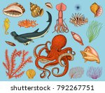 fishes set or sea creature... | Shutterstock .eps vector #792267751