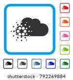 cardano cloud icon. flat grey...