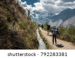 The Way On Salkantay Trek  Peru