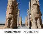 persepolis city  iran   Shutterstock . vector #792283471