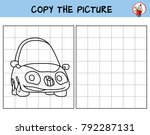 funny little car. copy the... | Shutterstock .eps vector #792287131