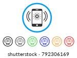 cardano mobile banking rounded... | Shutterstock .eps vector #792306169