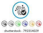 valid iota rounded icon. style... | Shutterstock .eps vector #792314029