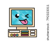 grated funny and cute computer... | Shutterstock .eps vector #792323311