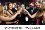 young people are drinking... | Shutterstock . vector #792332305