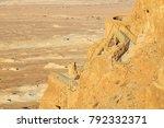 ruins of masada fort  ancient...   Shutterstock . vector #792332371