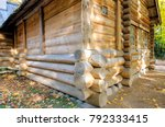 Corner Of Russian Old Wooden...