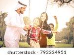 arabian family portrait in the... | Shutterstock . vector #792334951