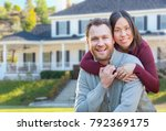 mixed race caucasian and... | Shutterstock . vector #792369175