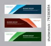abstract modern banner... | Shutterstock .eps vector #792383854