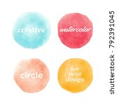 watercolor circle  background... | Shutterstock .eps vector #792391045