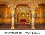 bikaner  rajasthan  india ...   Shutterstock . vector #792416677