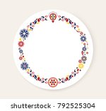 korean traditional circle frame ... | Shutterstock .eps vector #792525304