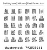 building line icon editable... | Shutterstock .eps vector #792539161
