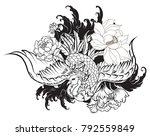 hand drawn chinese peacock... | Shutterstock .eps vector #792559849