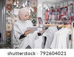 portrait of a young muslim... | Shutterstock . vector #792604021