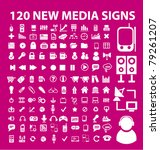 120 new media icons  signs ... | Shutterstock .eps vector #79261207