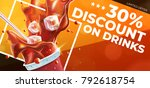 printable drinks discount... | Shutterstock . vector #792618754