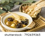 chinese traditional diet...   Shutterstock . vector #792659365