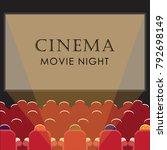 cinema movie theatre. red... | Shutterstock .eps vector #792698149