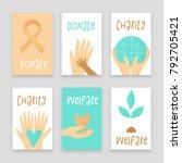 philanthropy design  vector... | Shutterstock .eps vector #792705421