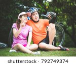 asian man and woman  take a... | Shutterstock . vector #792749374