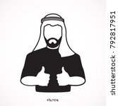arab man with thumb up. likes... | Shutterstock .eps vector #792817951