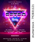 new retro wave dance party... | Shutterstock .eps vector #792831121