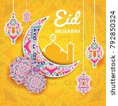 eid muarak background with... | Shutterstock .eps vector #792850324