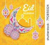 eid muarak background with... | Shutterstock .eps vector #792850324