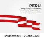 peru flag background   Shutterstock .eps vector #792853321