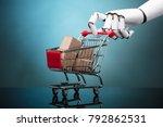 robot holding shopping cart... | Shutterstock . vector #792862531