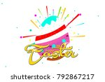 happy easter with stars  white... | Shutterstock . vector #792867217