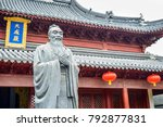 confucius statue. text on the... | Shutterstock . vector #792877831