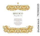vector vintage decor  ornate... | Shutterstock .eps vector #792983335