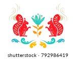 national folk ornament. russian ... | Shutterstock .eps vector #792986419